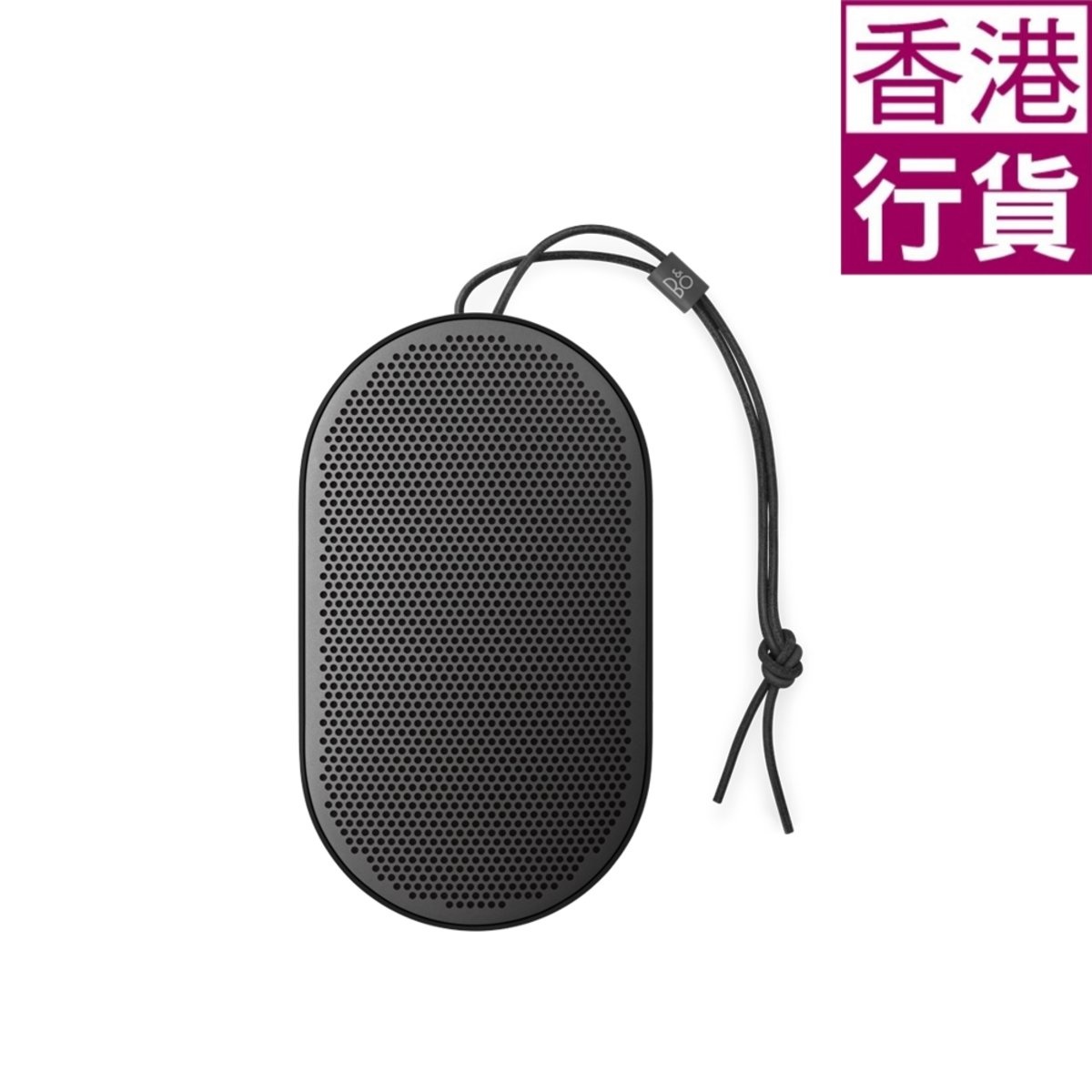 BeoPlay P2 (Black) (Official Warranty)