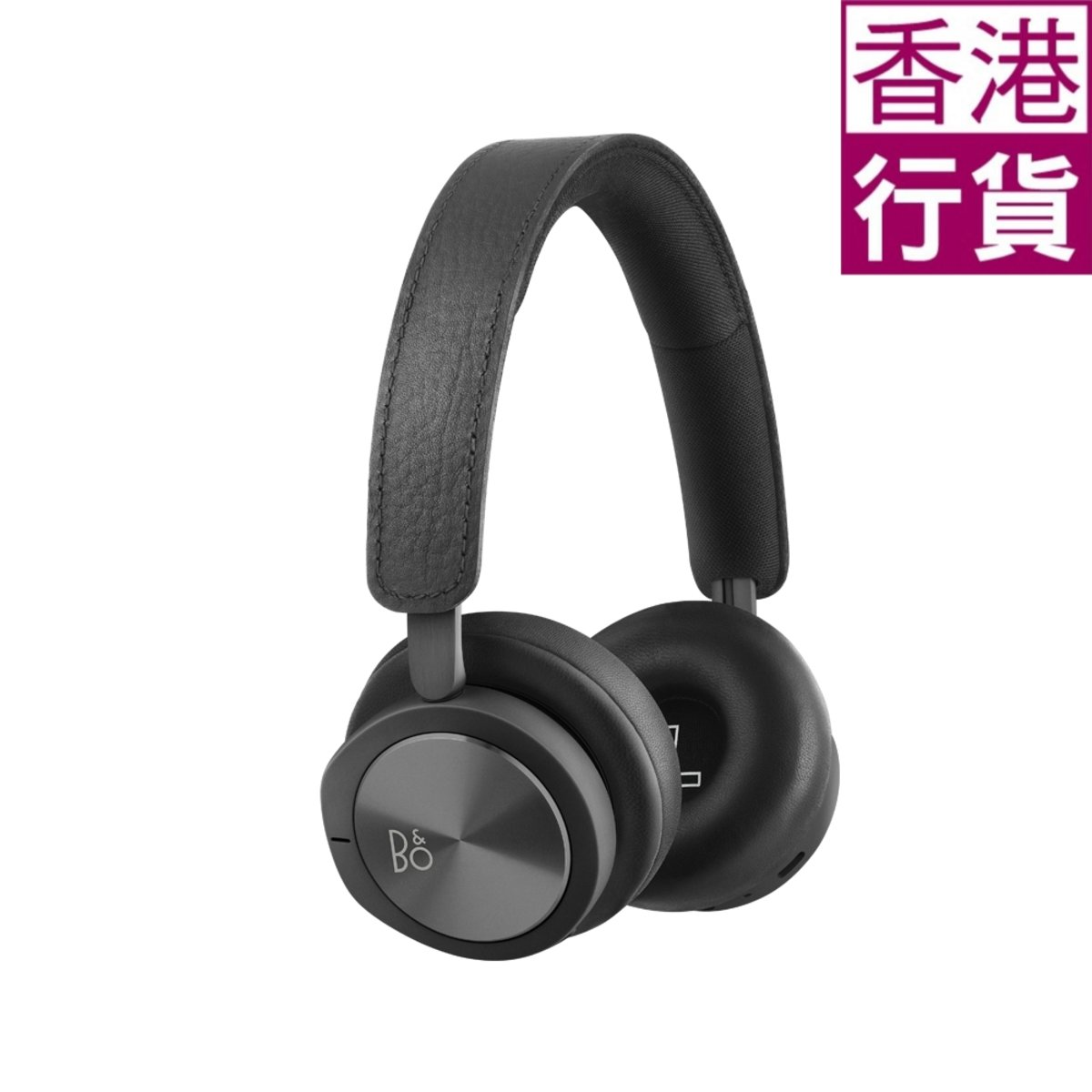 BeoPlay H8i (Black) (Official Warranty)
