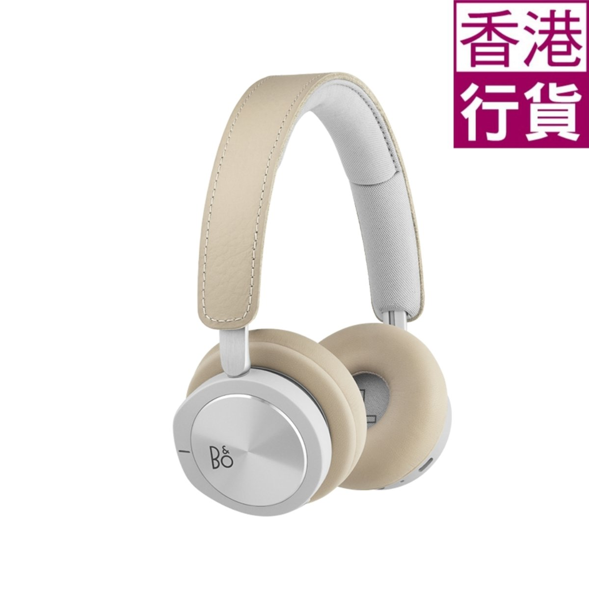 BeoPlay H8i (香港行貨) 無線降噪耳機 (銀色) (香港行貨)