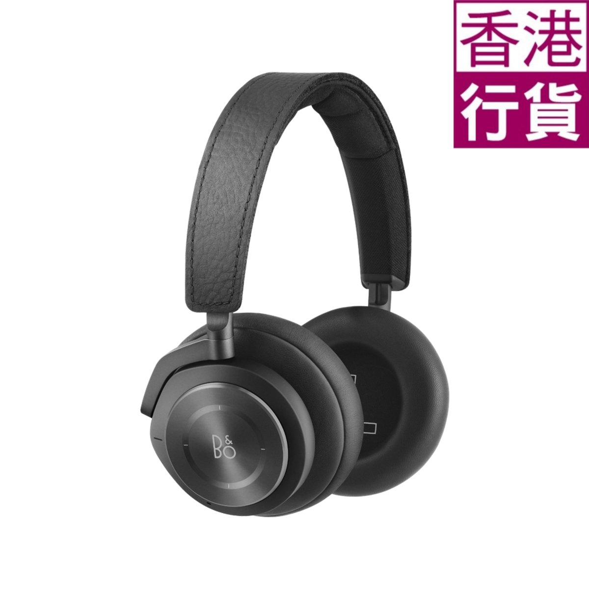BeoPlay H9i (Black) (Official Warranty)
