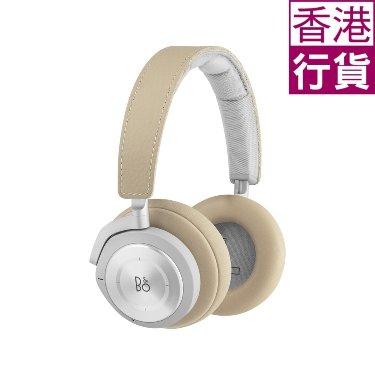 BeoPlay H9i (Natural) (Official Warranty)