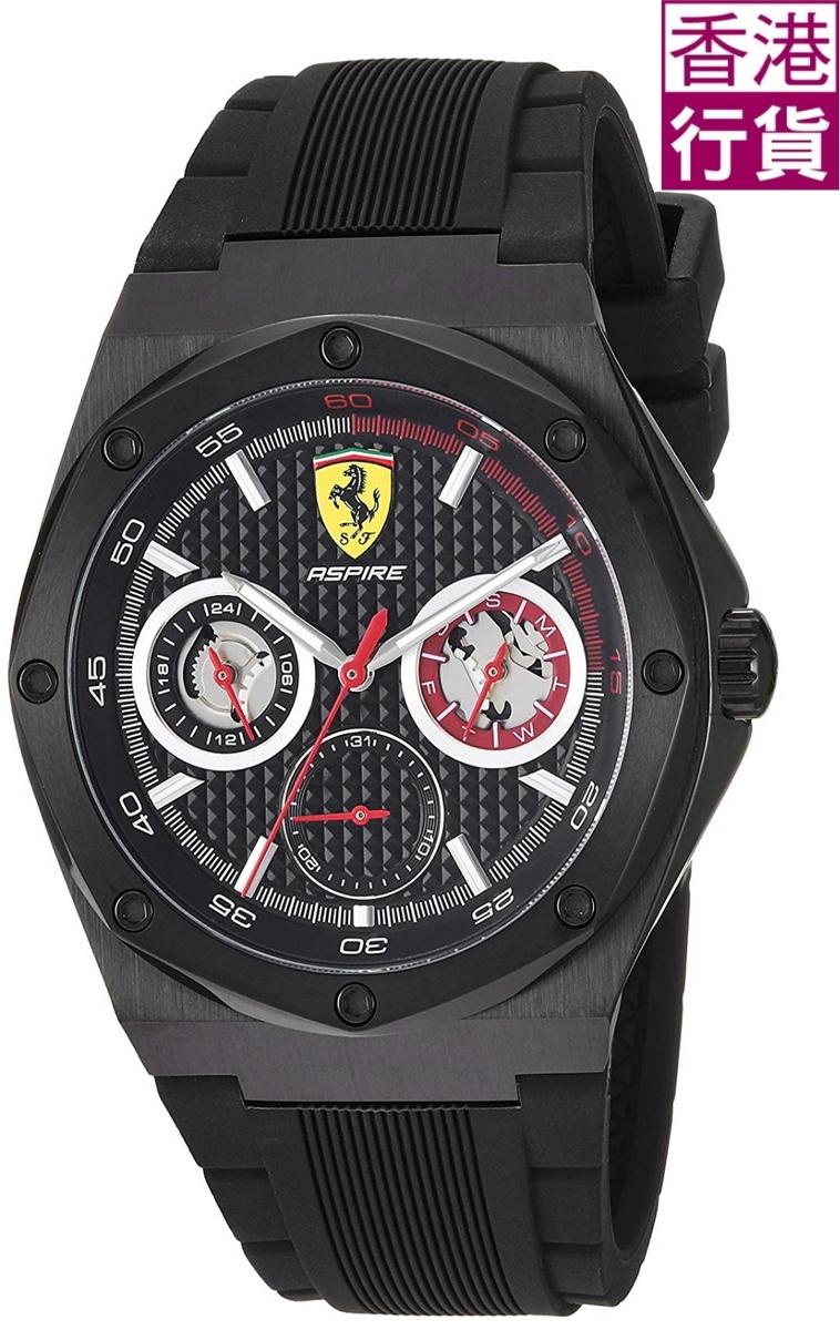 男裝腕錶 香港行貨 <2年原廠保養> 0830538