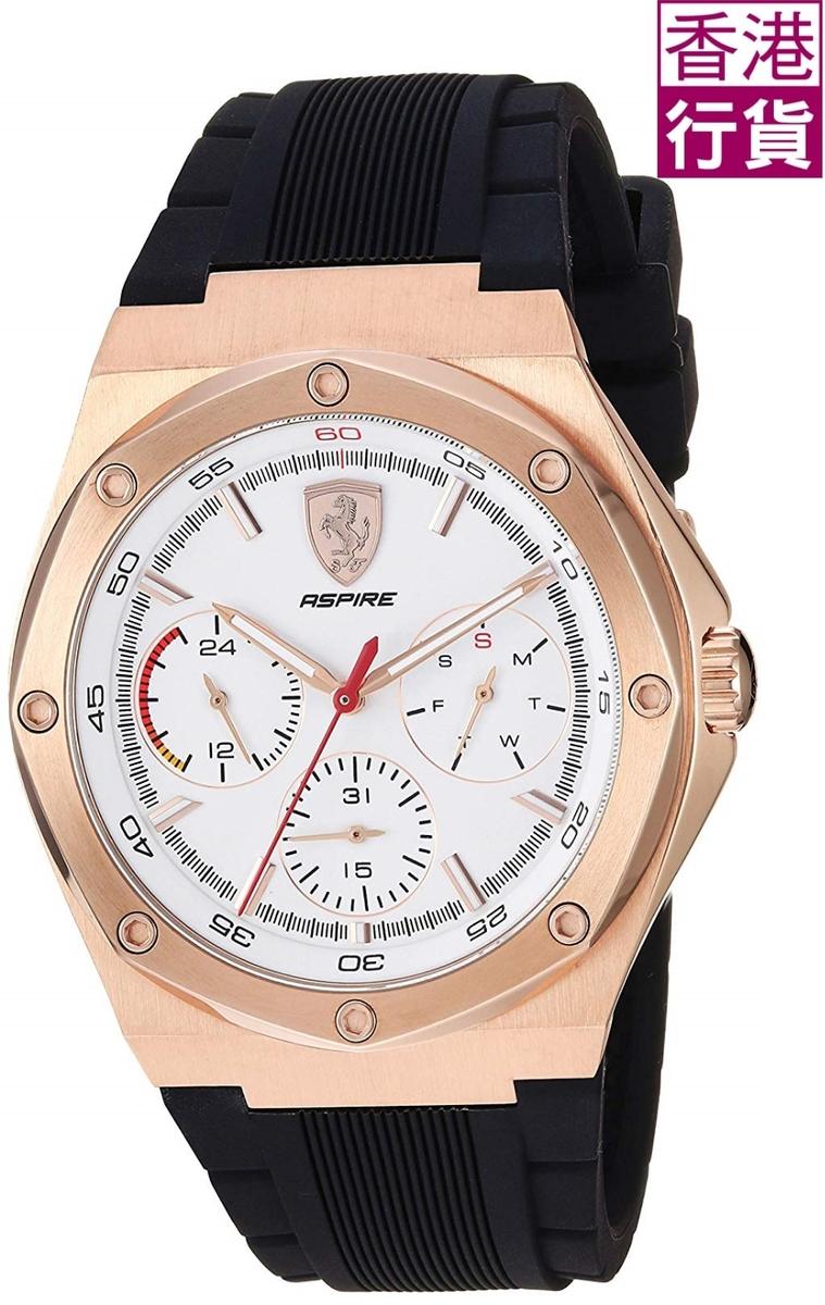 男裝腕錶 香港行貨 <2年原廠保養> 0830555
