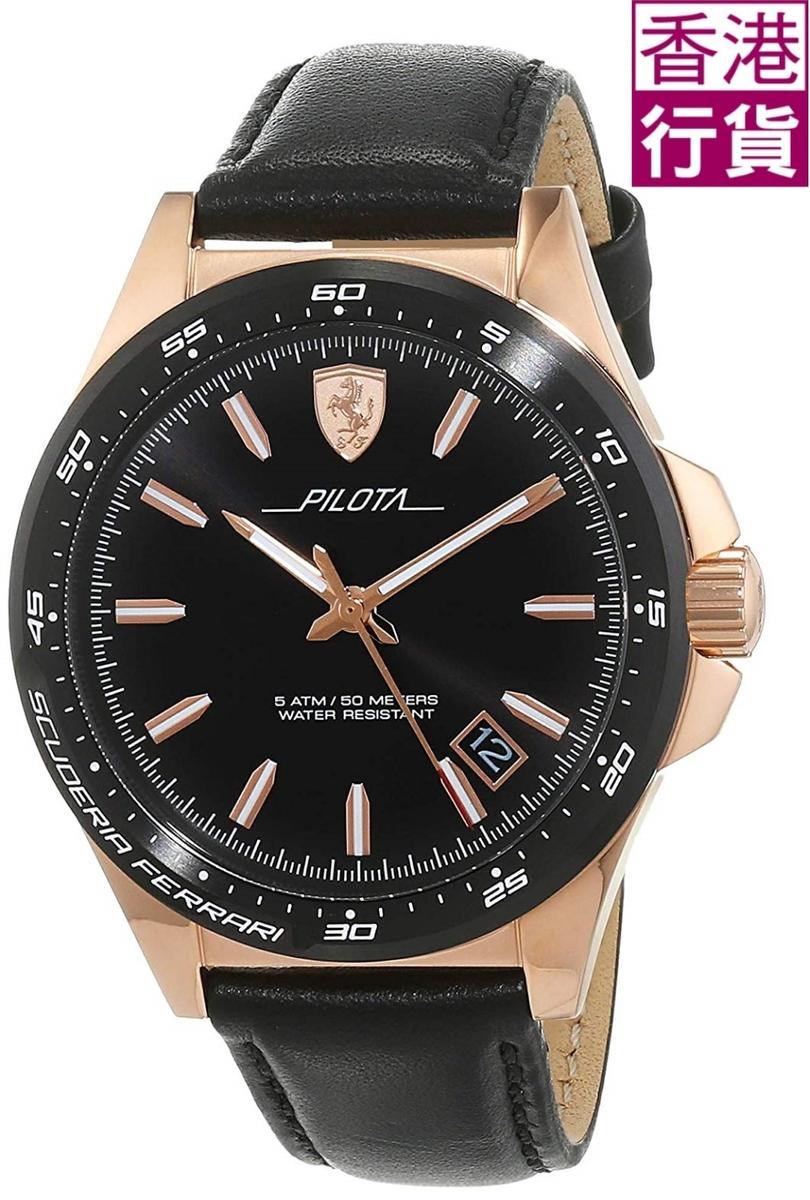 Men's Watch (Model: 0830522)2-year Official Warranty
