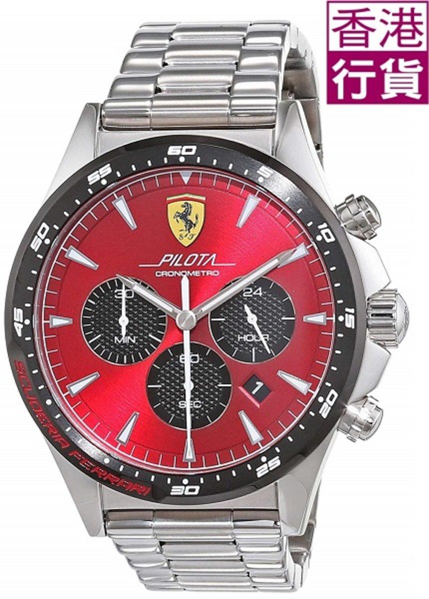 男裝腕錶 香港行貨 <2年原廠保養> 0830619