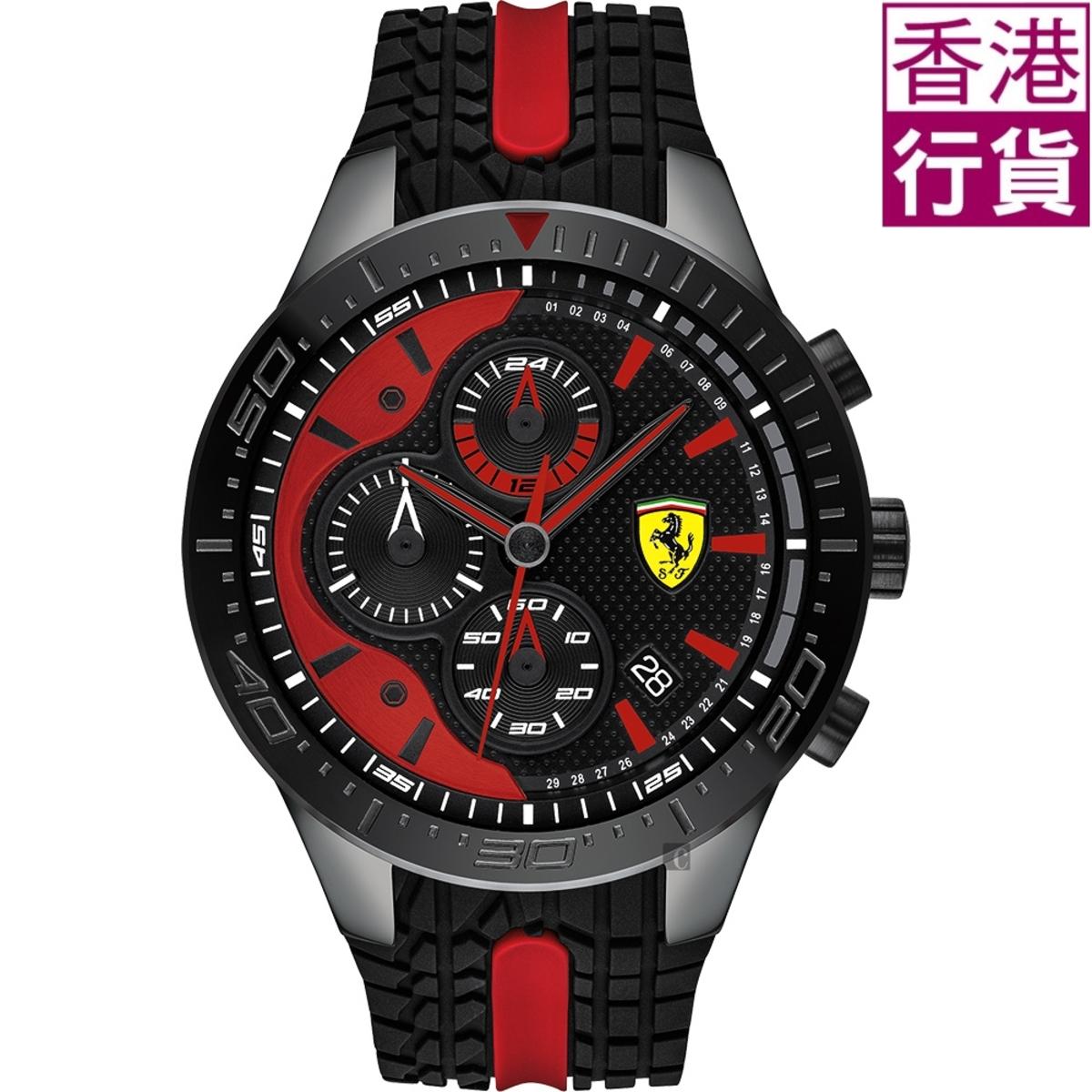 男裝腕錶 香港行貨 <2年原廠保養> 0830592