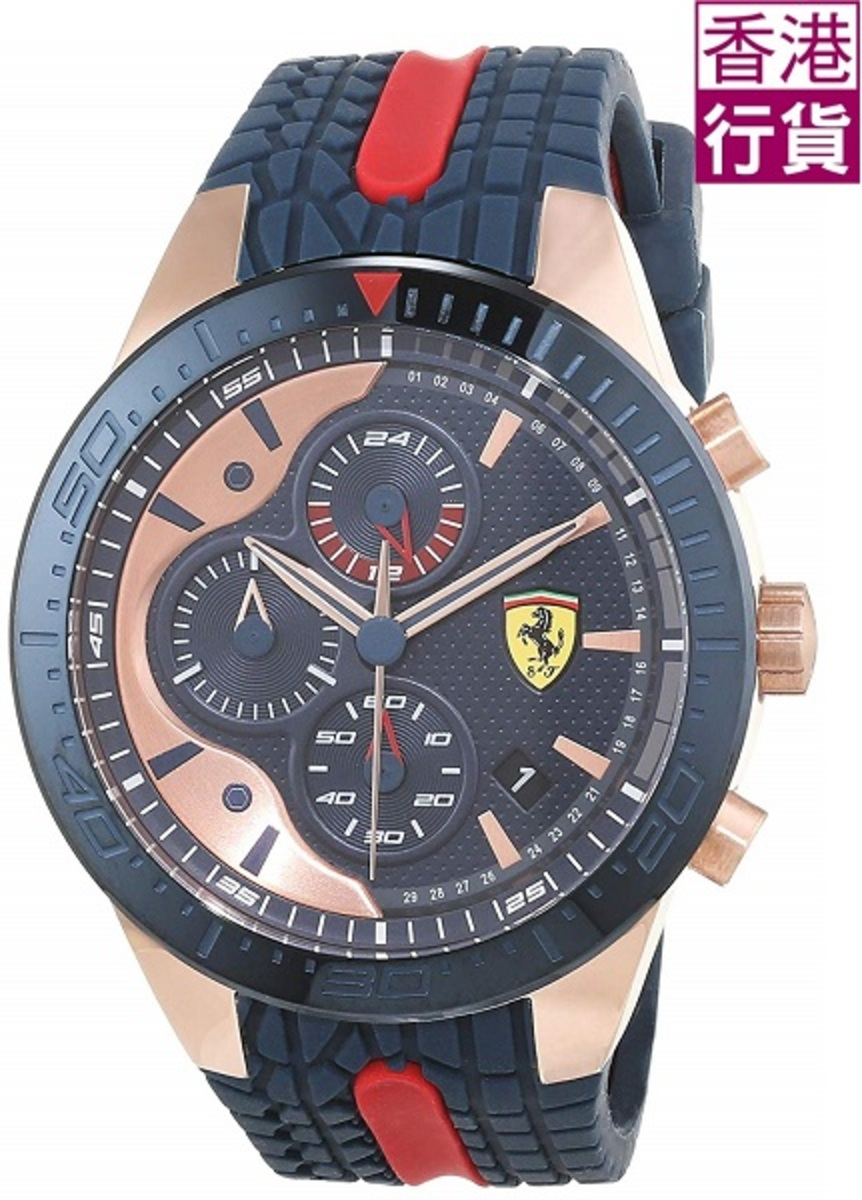 Men's Watch (Model: 0830591) 2-year Official Warranty