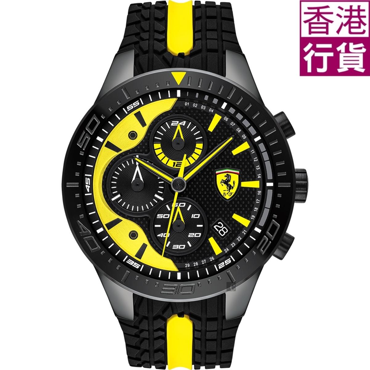 Men's Watch (Model: 0830590) 2-year Official Warranty