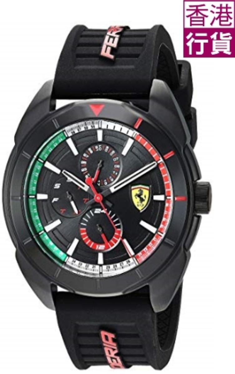 Men's Watch (Model: 0830577) 2-year Official Warranty