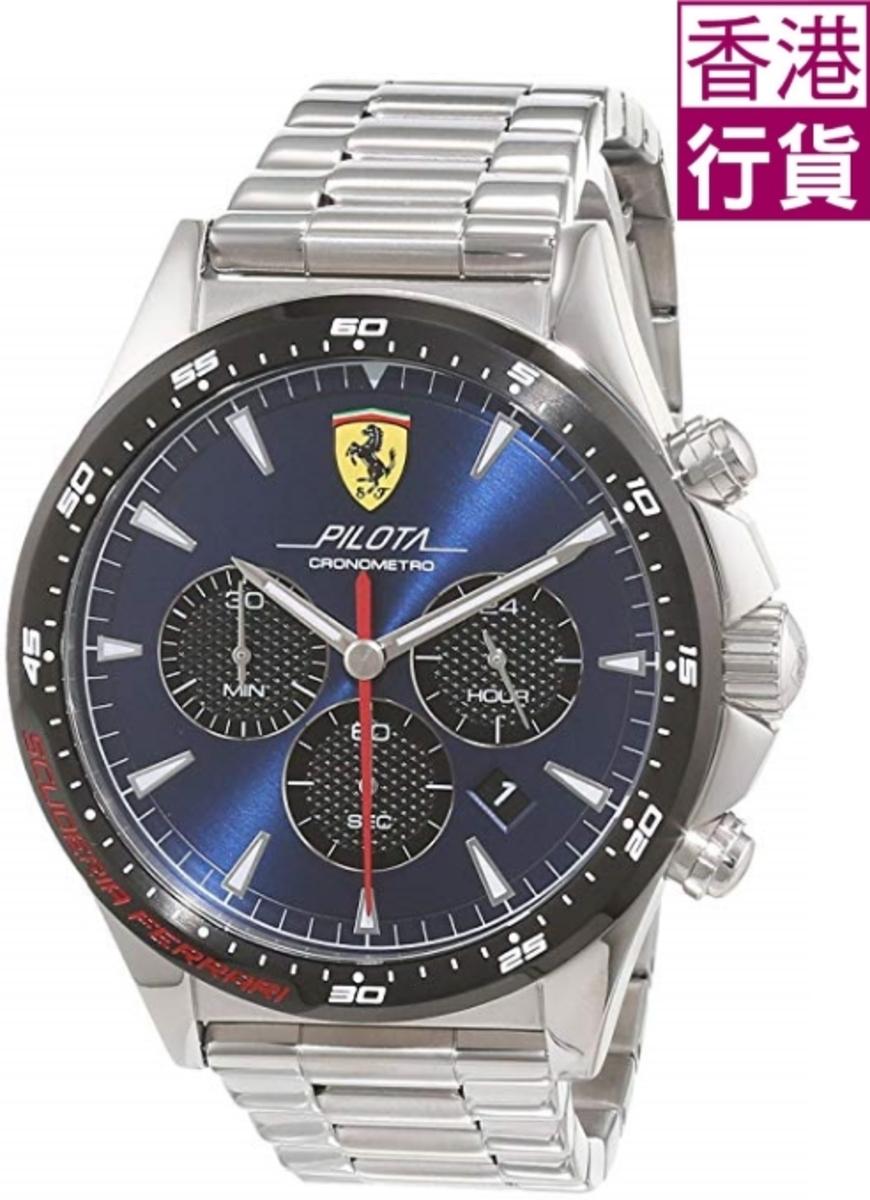Men's Watch (Model: 0830598) 2-year Official Warranty