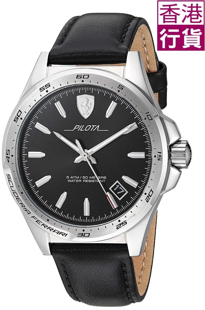 Men's Watch (Model: 0830523)2-year Official Warranty