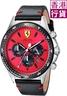 Men's Watch (Model: 0830387)2-year Official Warranty