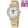 Ladies Watch 14502855(Official Warranty)