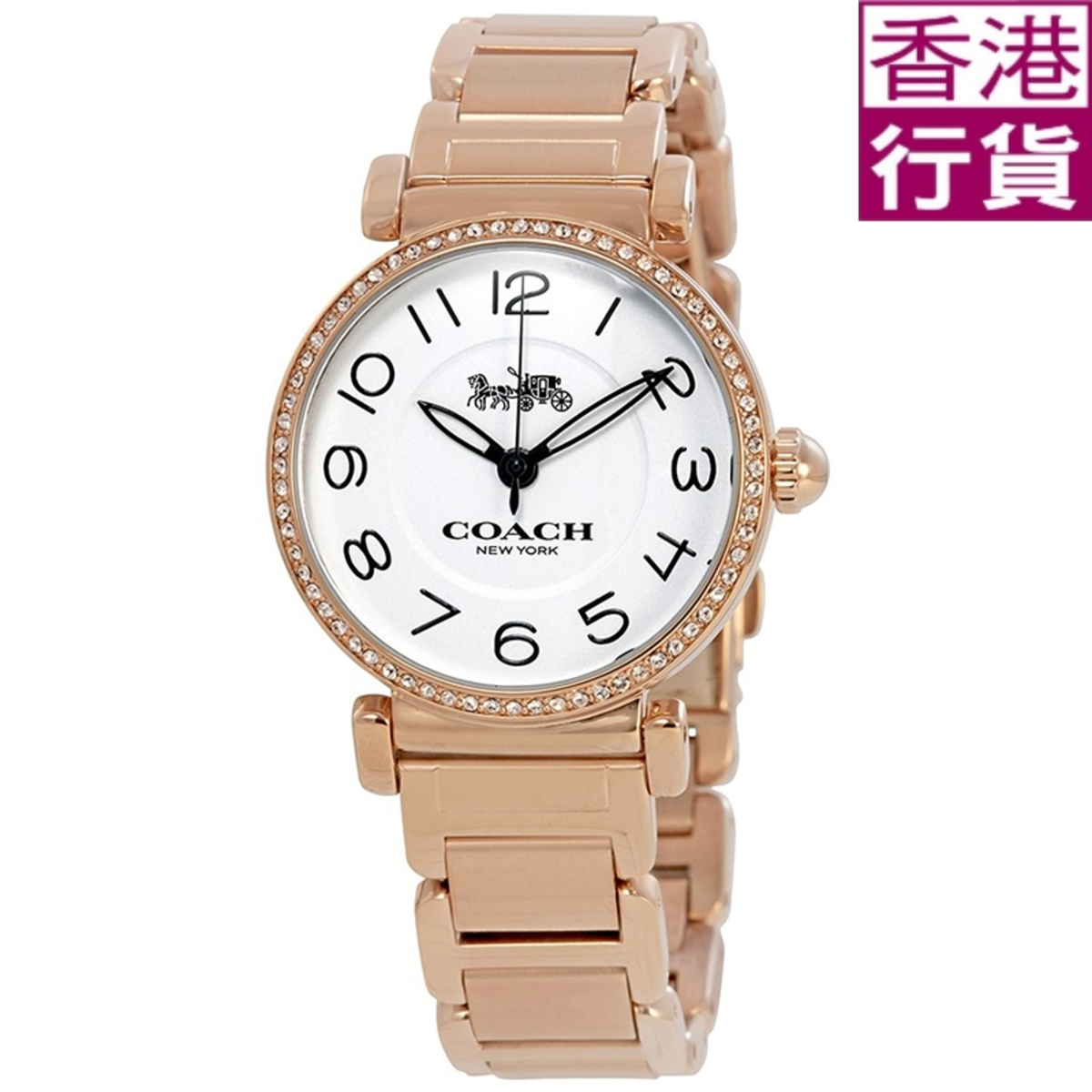 Ladies Watch 14502856(Official Warranty)