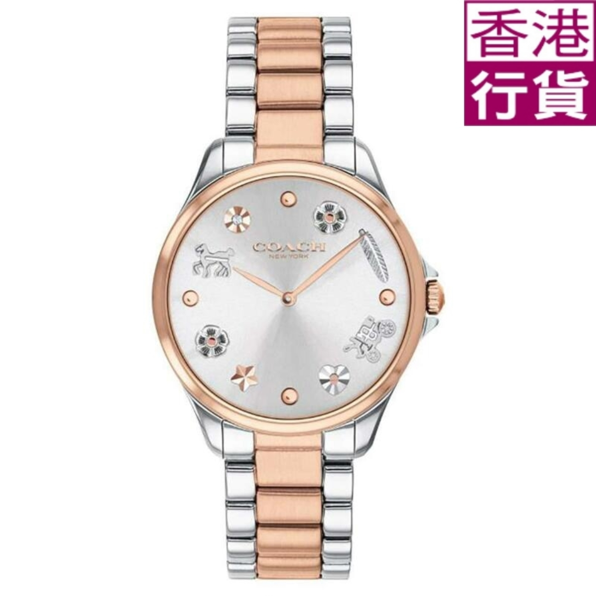 女裝腕錶 香港行貨 <2年原廠保養>14503065