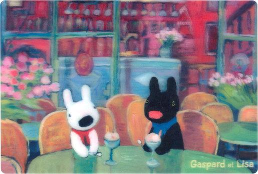 Postcard-Coffee Shop (G&L)