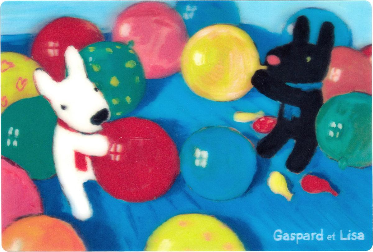 Postcard-Balloon (G&L)