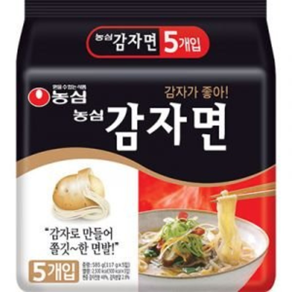 Spicy Potato Noodle 5 pack (8801043029643)