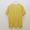 Maple V Short Sleeve Knit