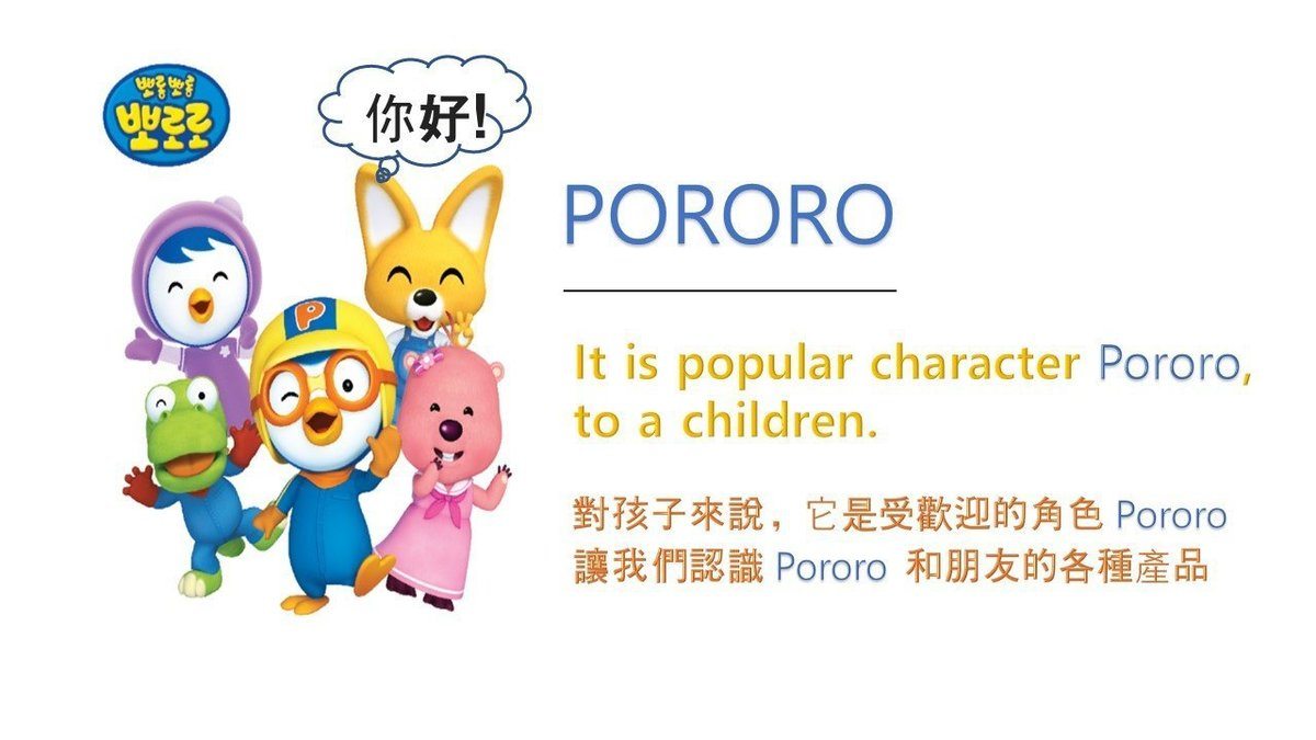 Petty Set Loopy Pororo Characters Cotton Socks Pororo