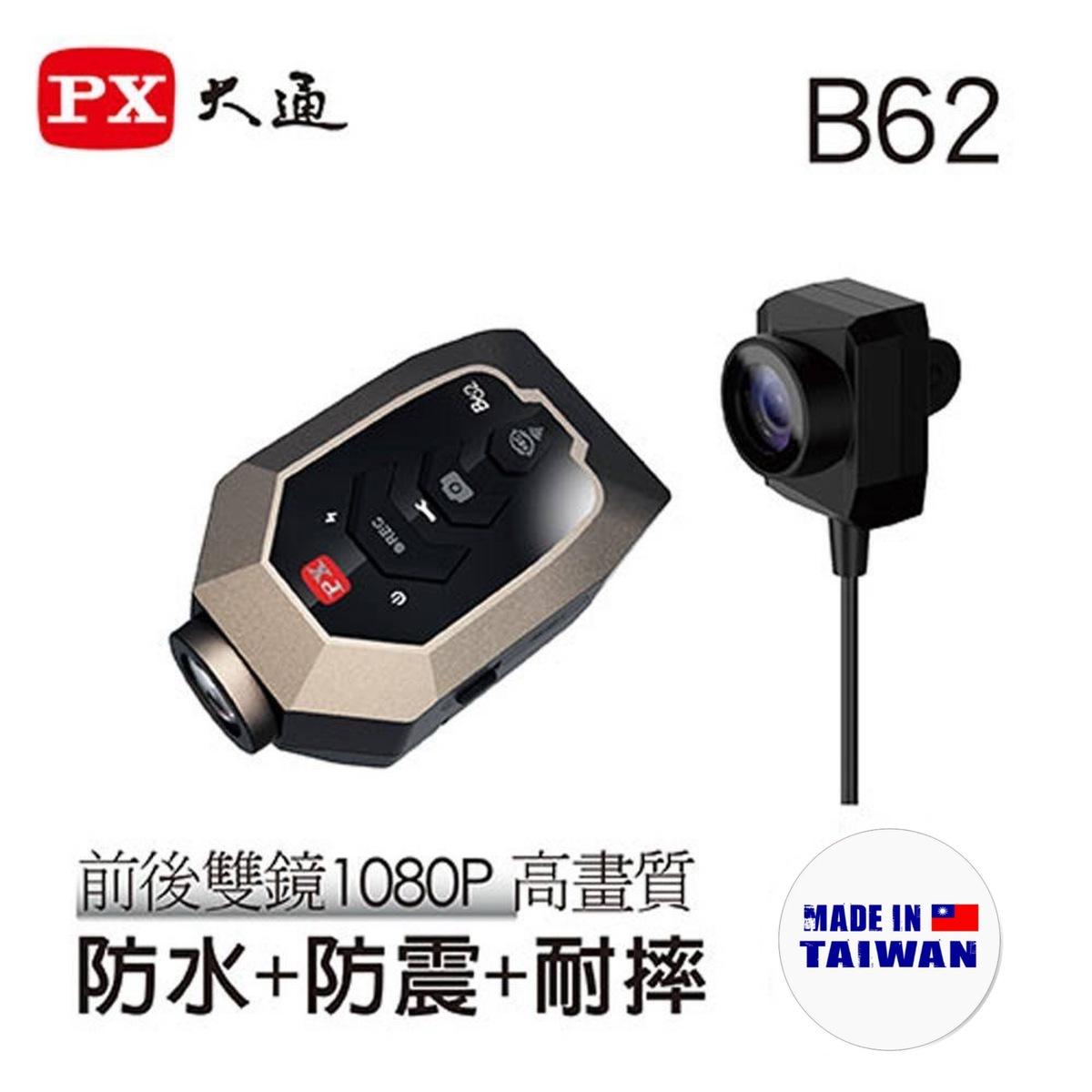 Full HD 1080P Motorcycle Bicycle Dashcam - B62