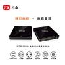 Full HD 1080P 無線HDMI高畫質傳輸盒 - WTR-3000