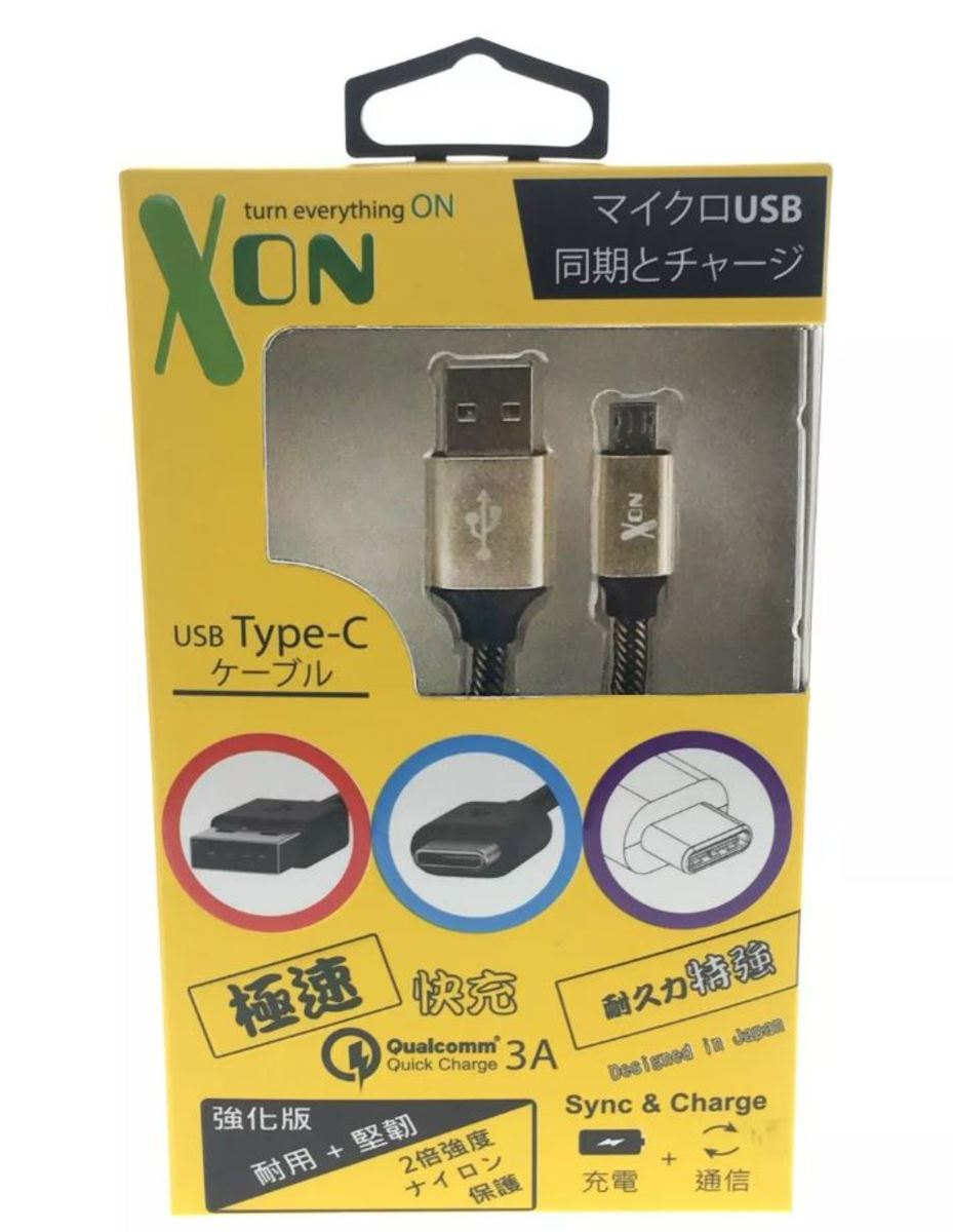 USB Type-C 30cm Cable - Gold