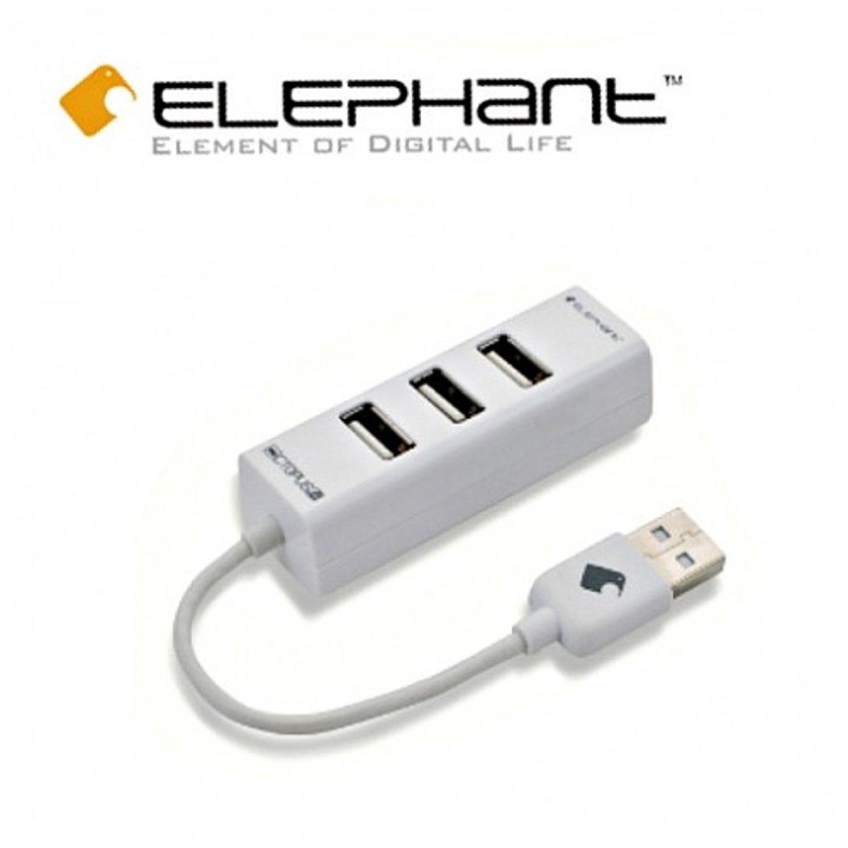 Octopus 4 Ports USB Hub (#WEH-1003) - White