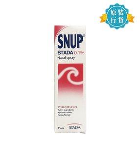 Snup® STADA 通鼻塞噴鼻劑  15毫升