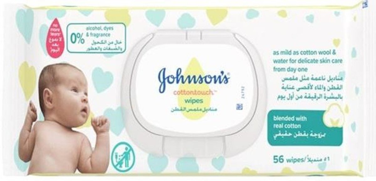 BABY WIPES LID 56's - COTTON TOUCH