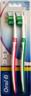 TOOTHBRUSH CLASSIC CLEAN ADULT MEDIUM 2's (parallel import goods)
