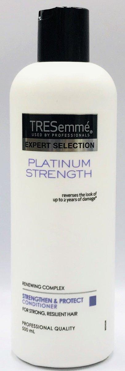 白金力量護髮素 500ml