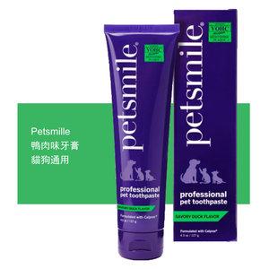 Petsmile寵物貓狗專用鸭肉口味牙膏,4.5-oz tube 4.5 oz