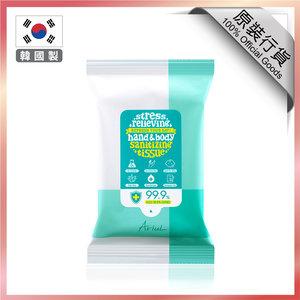 ARIUL 極淨舒壓消毒濕紙巾(攜帶包)