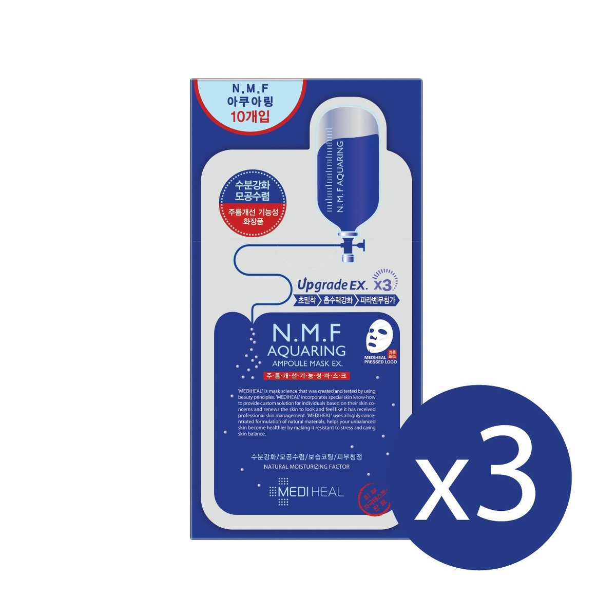 (30PCS) Authorised Goods - N.M.F Aquaring Ampoule Mask EX