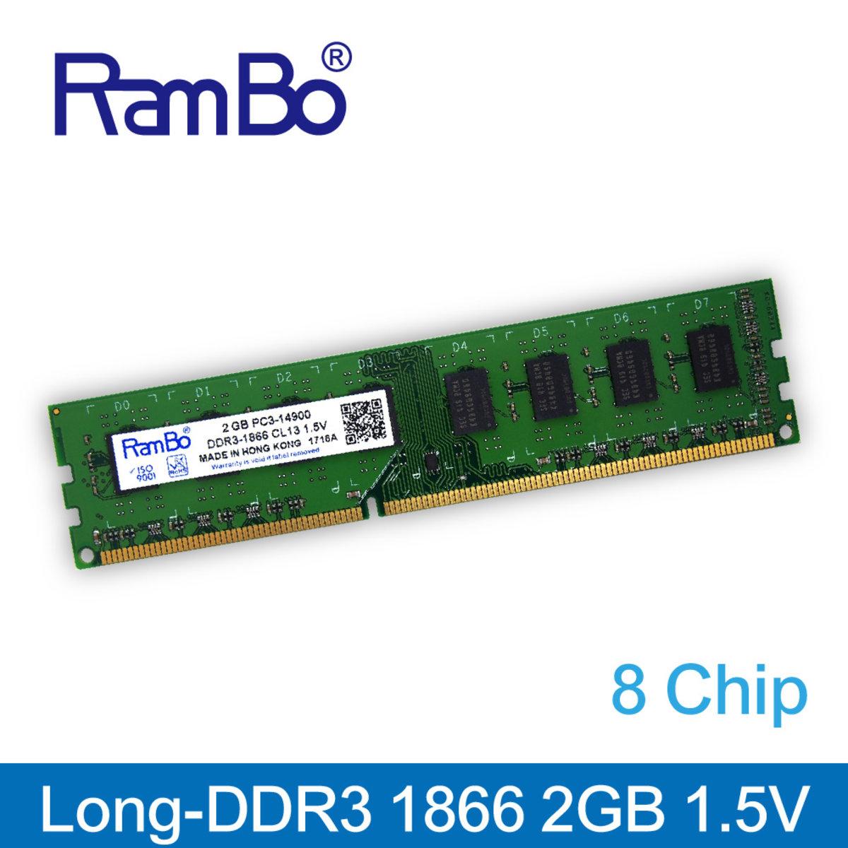2GB DDR3 1866MHz Long DIMM 8-Chip 1.35-1.5V 記憶體 內存條 台式電腦適用 PC