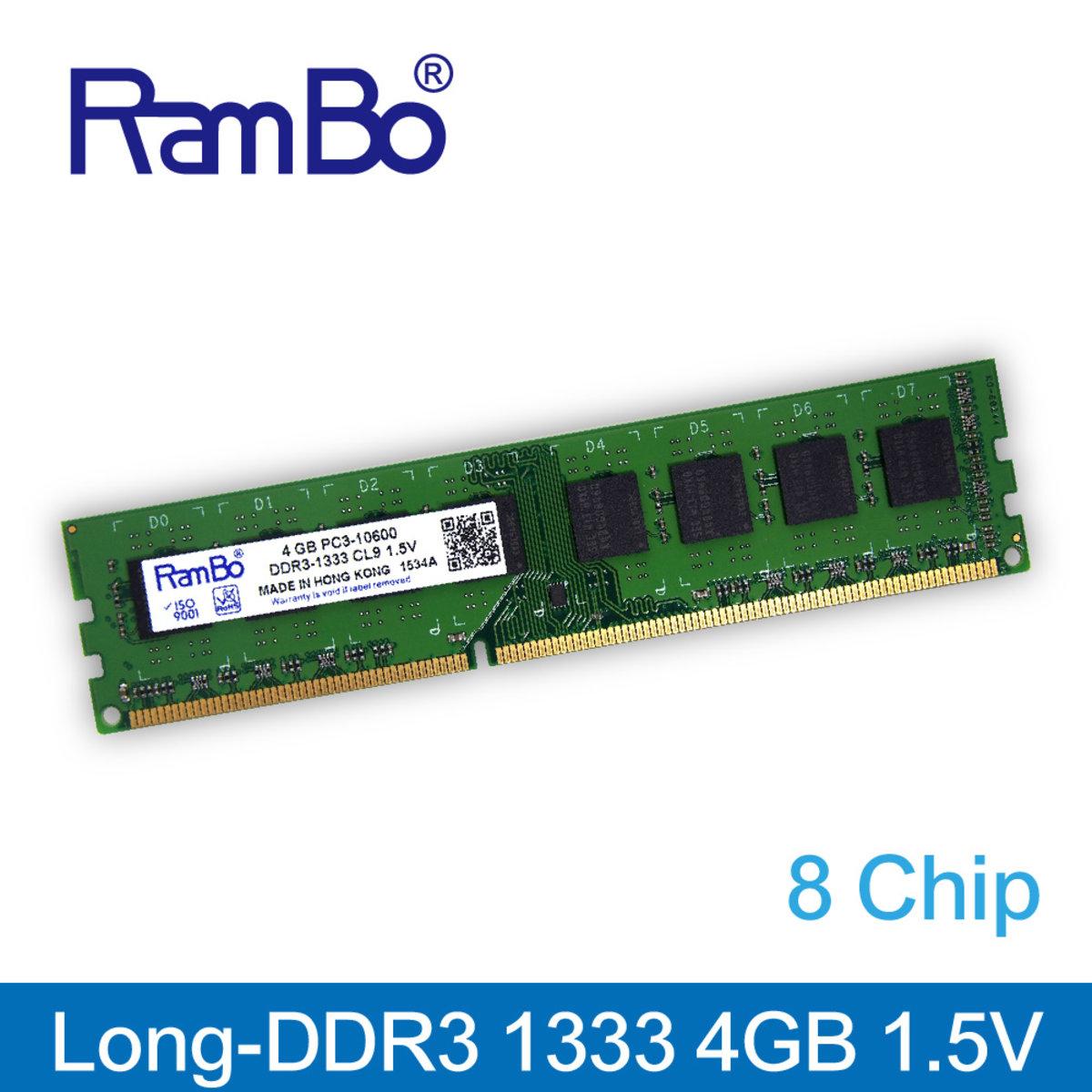 4GB DDR3 1333MHz Long DIMM 8-Chip(單面) 1.5V 記憶體 內存條 台式電腦適用 PC