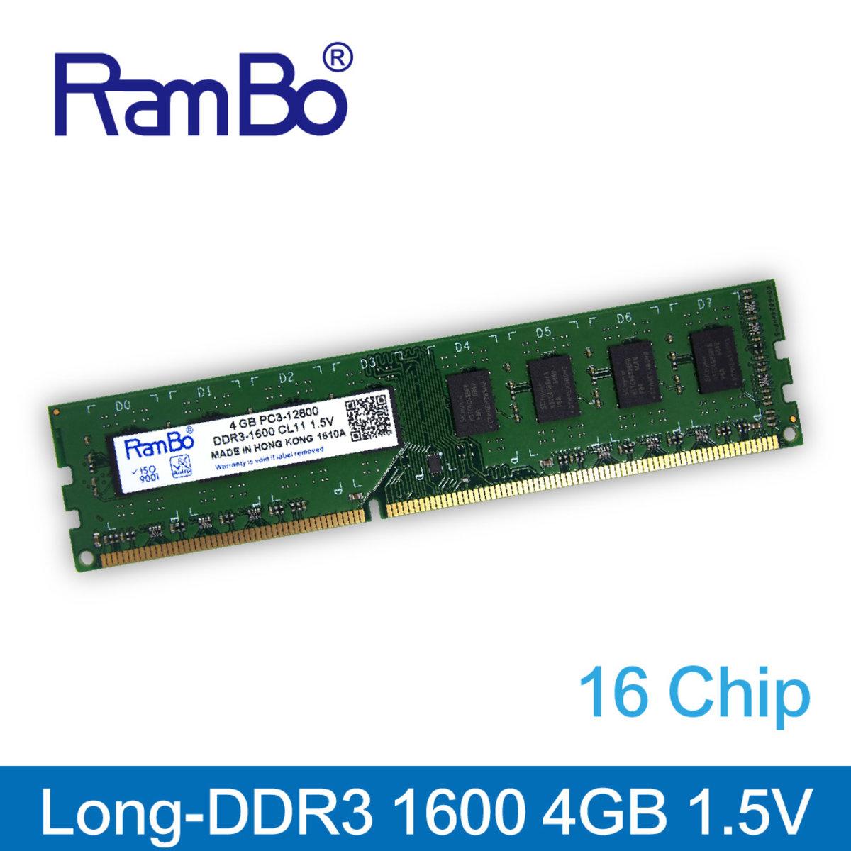 8GB DDR3 1600MHz Long DIMM 16-Chip 1.35-1.5V Memory for PC Desktop