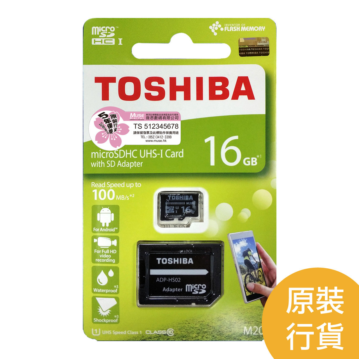 16GB M203 UHS-I Class10 microSD Card Read: 100MB/s (with Adapter)