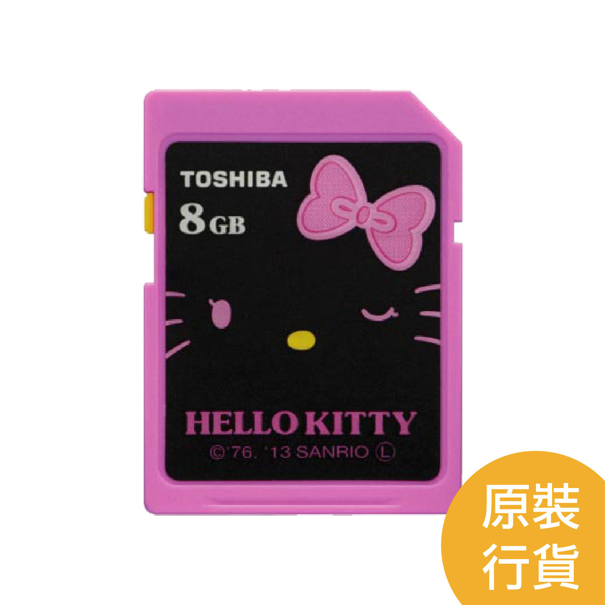 8GB 限量版Hello Kitty SD記憶卡 Class10 U1