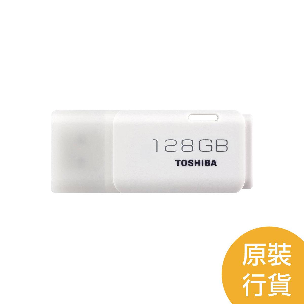 128GB TransMemory™ U202 USB2.0 Memory Stick White