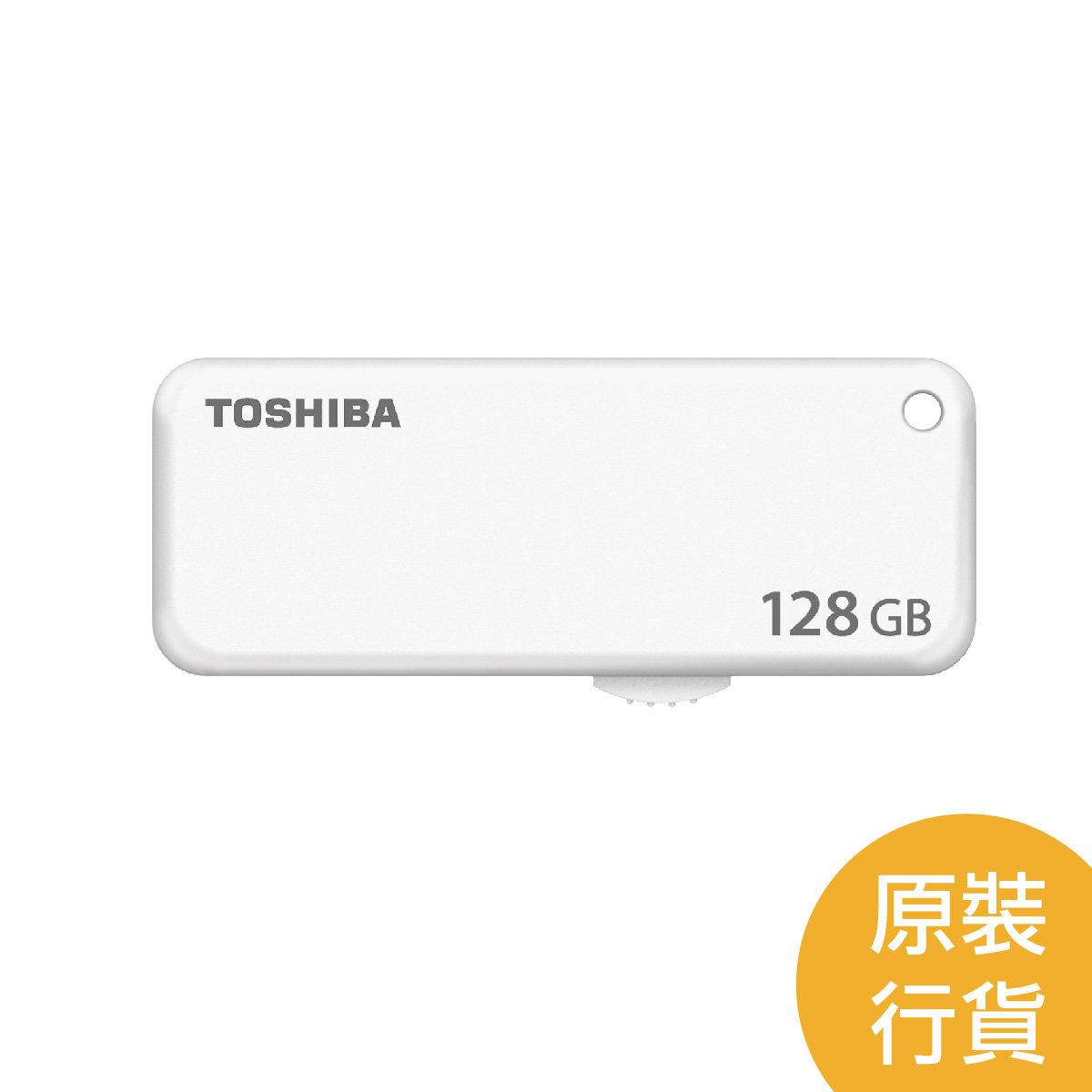 128GB TransMemory™ U203 USB2.0 Memory Stick Slide