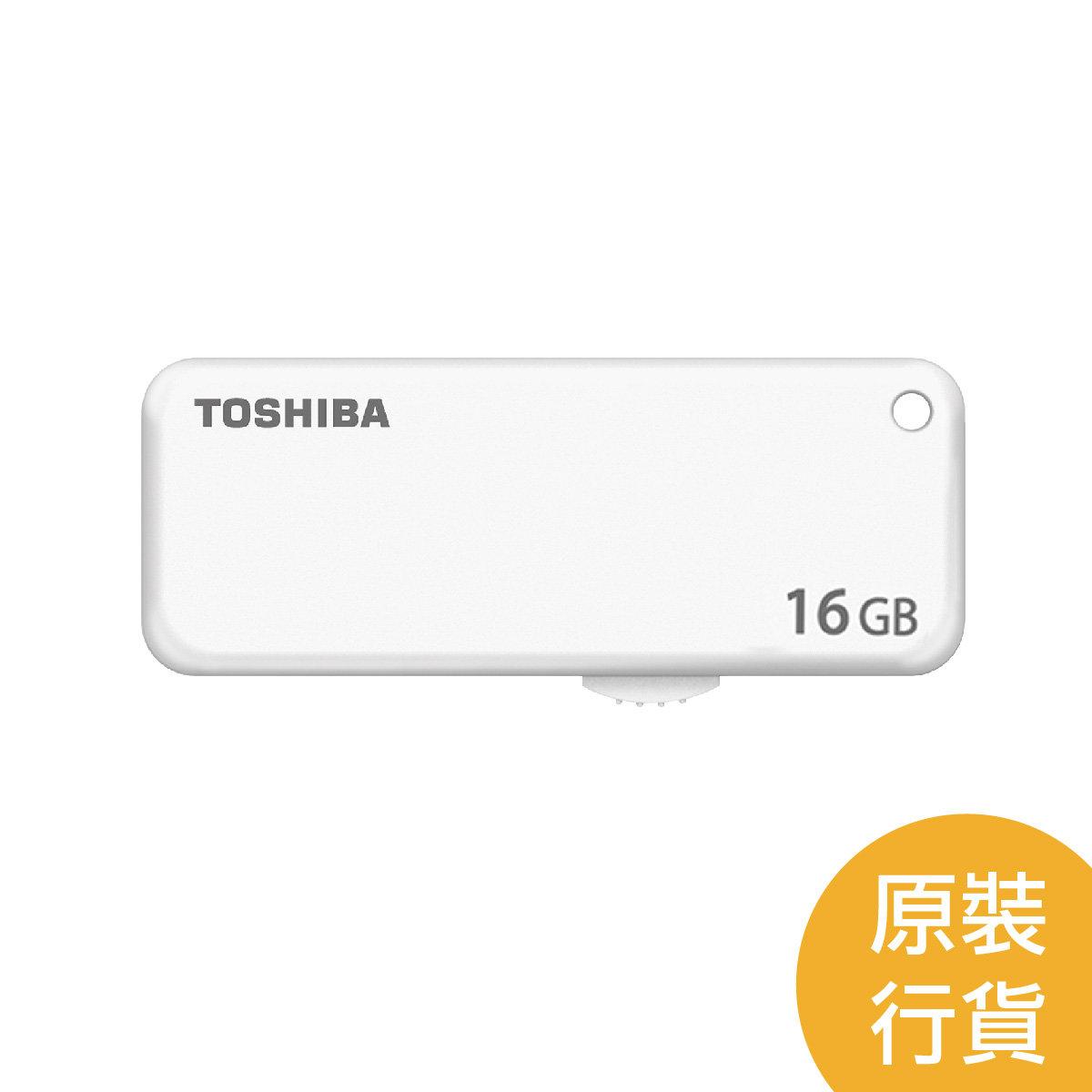 16GB TransMemory™ U203 USB2.0 USB手指 推掣一推即用