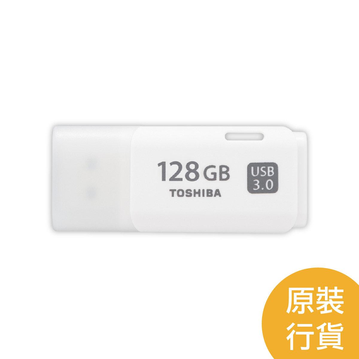 128GB TransMemory™ U301 USB3.0 USB手指 有保護蓋