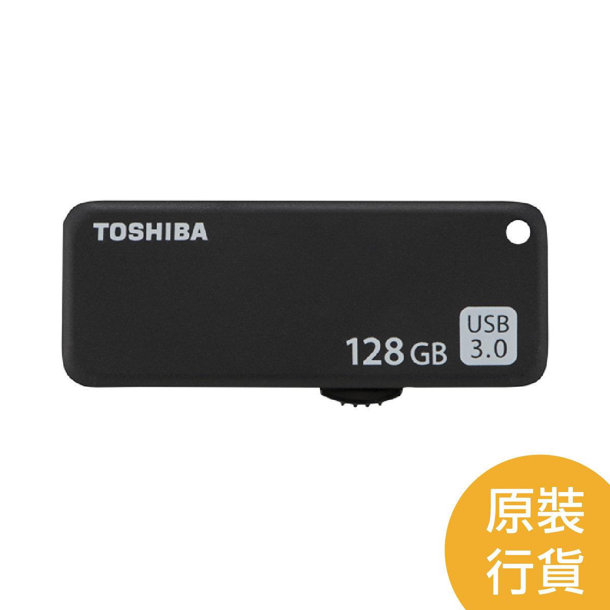 128GB TransMemory™ U365 USB3.0 Memory Stick Black-Slide