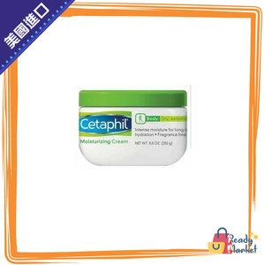 舒特膚 潤膚膏 (適合乾燥肌膚/敏感性肌膚) (250g)(美國進口) 250克