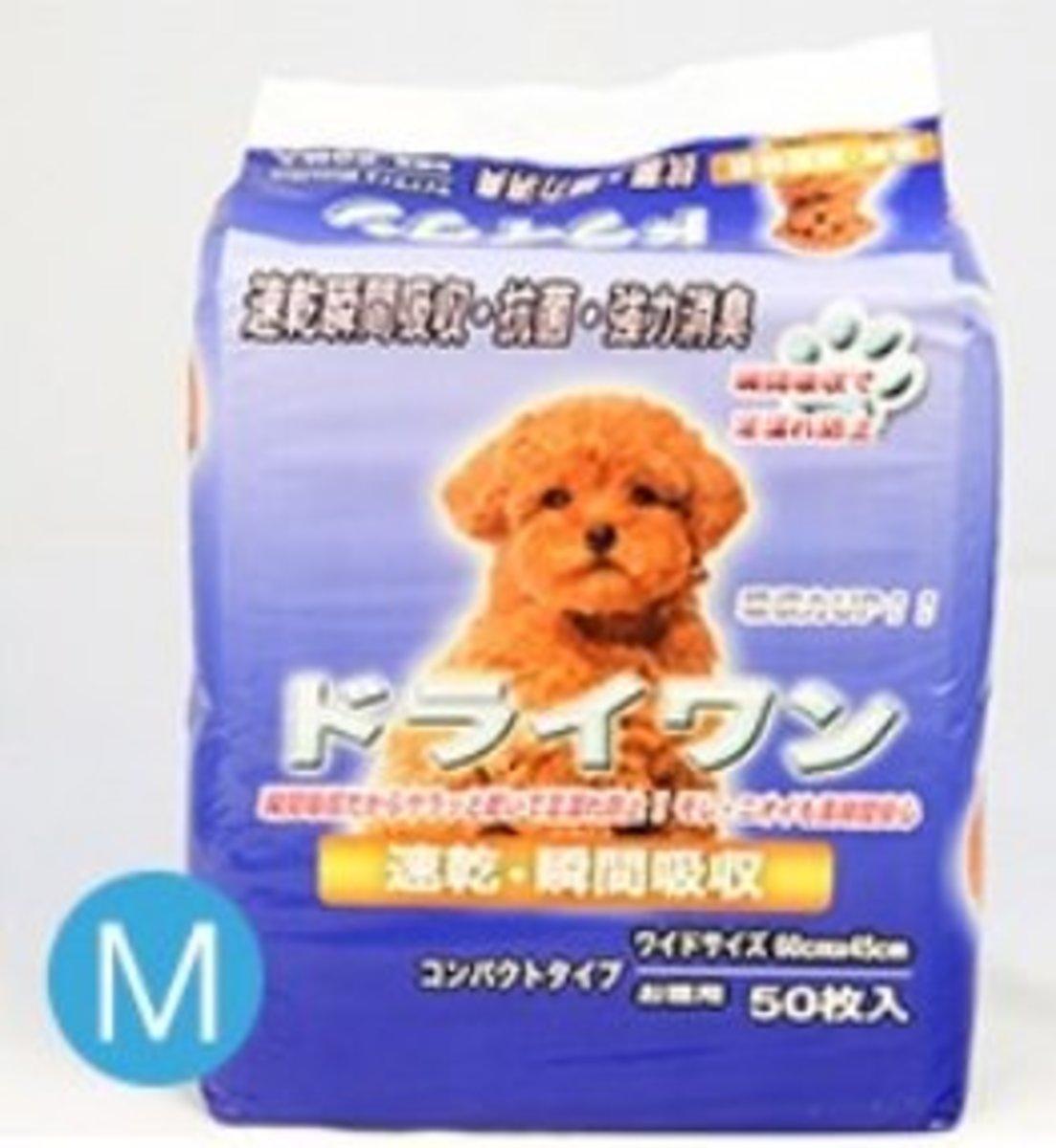 Depend Quick-Dry Pet Pads Dog Pads Dog Diapers-Medium Size (50 Pieces)