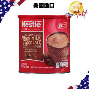雀巢 特濃牛奶巧克力熱可可粉(27.7oz / 787.8g)(美國進口) 787.8克