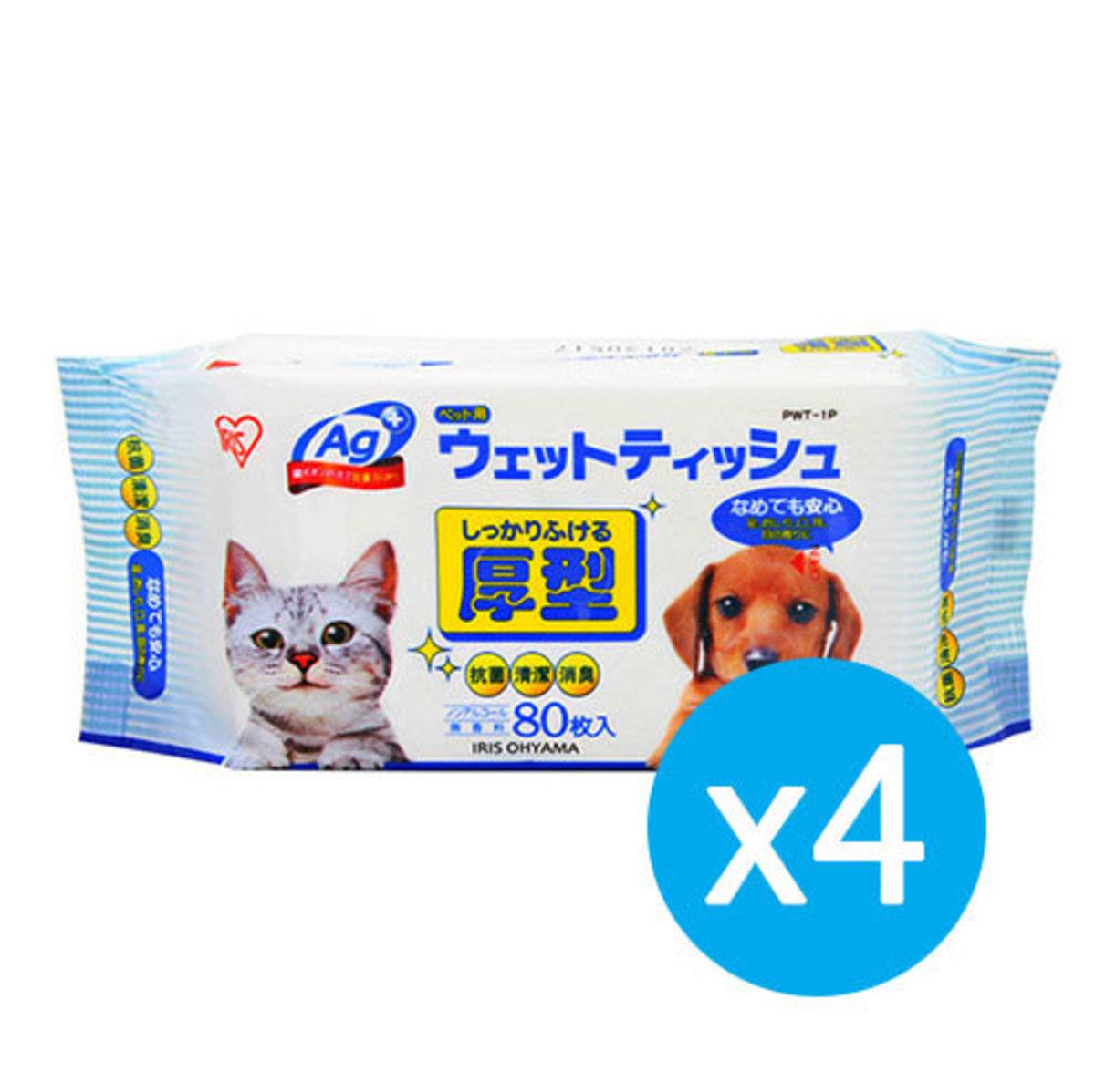 (4 packs)IRIS Thick Flexible Pet Wet Wipes 80 Pieces