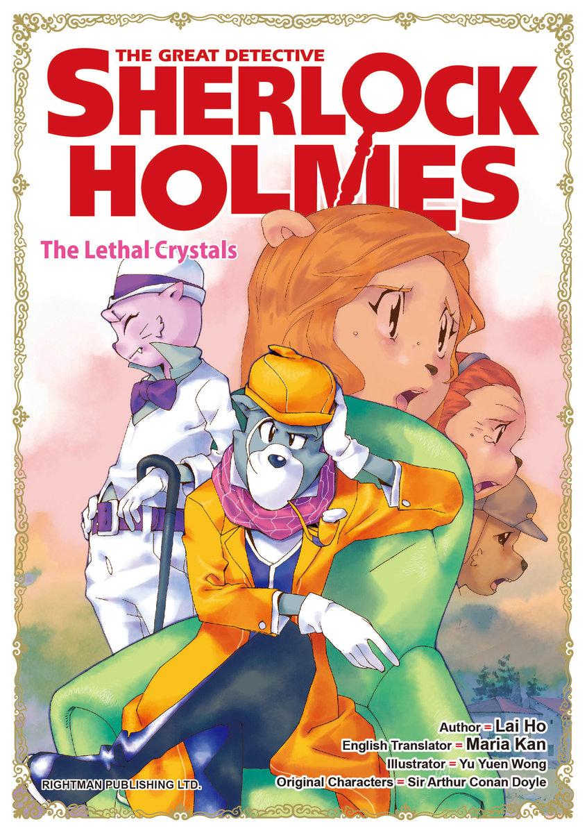 大偵探福爾摩斯英文版(11)-The Lethal Crystals